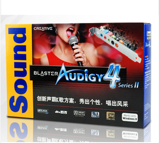创新 SB Audigy 4 Value 7.1 PCI声卡0610-0612 原装正品
