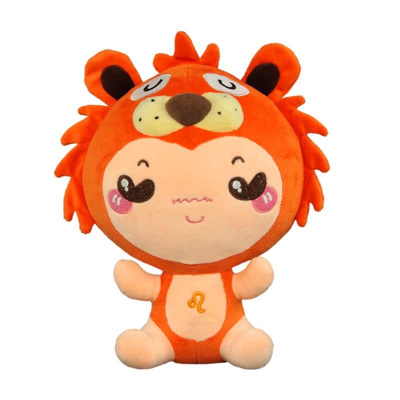 女生布艺玩具毛绒系列狮子座可爱情侣生日玩偶娃娃公仔射手跟星座座礼物一起玩要注意什么图片