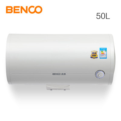 BENCO / Bachelor WHAP_50D Tankless water heater storage-type electric wall across an intelligent energy efficiency