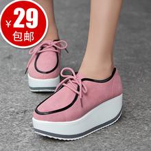 3皇冠包邮2013夏季新款女鞋子厚底摇摇鞋松糕鞋高跟坡跟休闲单鞋