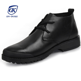 Male new fashion trend of genuine high help shoes leisure shoes fashion in Britain increased permeability big head high help shoes men