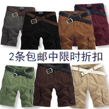 Camo Cargo Shorts shorts men multi-pocket pants beach pants pants hip-hop skateboard pants Crash Strip 8113