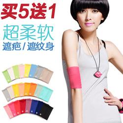 夏季遮疤痕纹身手臂套 护腕 手肘套 手腕套 男女运动护袖无指手套