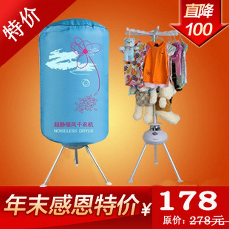 Сушилка для одежды Yue wife  SG-750A