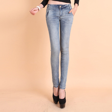 Yuan han edition cabinet CYG - 6009 Little pencil pants Ms. White jeans trousers washing mill do old low waist