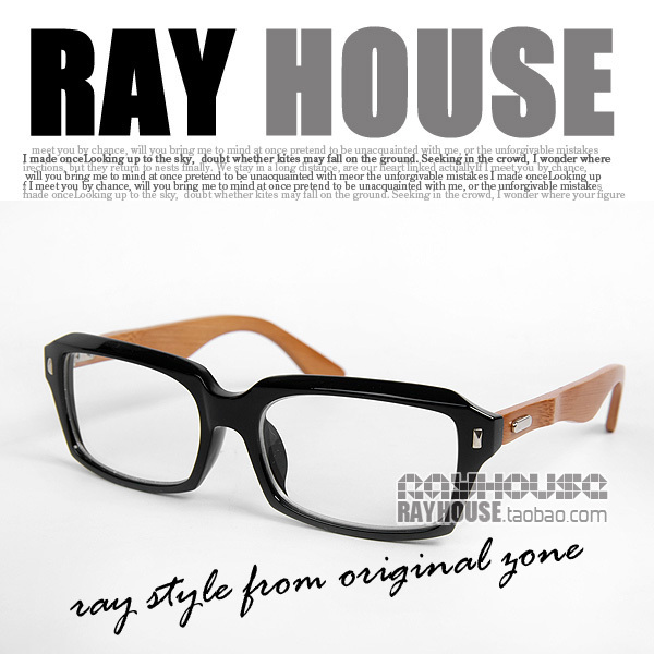 2012至潮 竹子镜腿菱形铆钉装饰 平光眼镜平光镜造型眼镜男女同款
