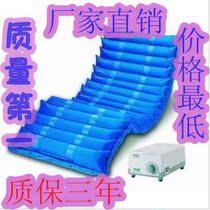 正品 特价奥美嘉防褥疮垫 气床垫 防褥疮气床垫 充气垫