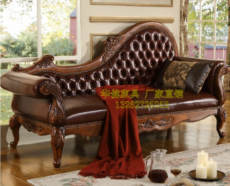 Кушетка рекамье Shanghai Huajian furniture