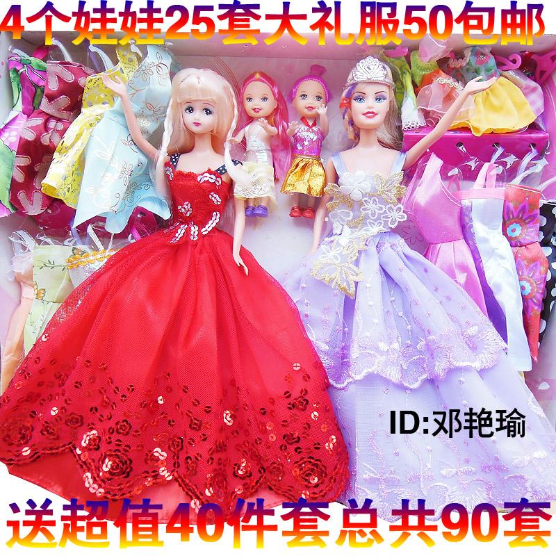 2012年新款芭芘巴比芭比娃娃套装礼盒正品女孩正版玩具洋娃娃衣服