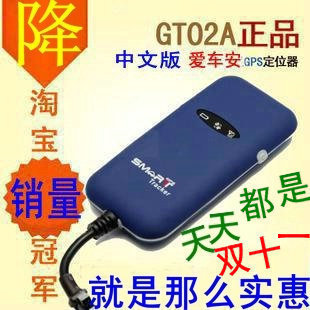 Position car GT02A++gps car alarm Tracker Tracker motorcycle GPS Locator