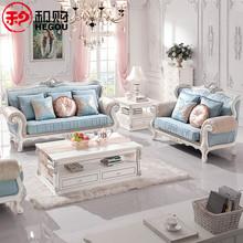 和购 欧式家具 客厅沙发 布艺沙发 组合沙发 单双三位沙发 HG0107图片