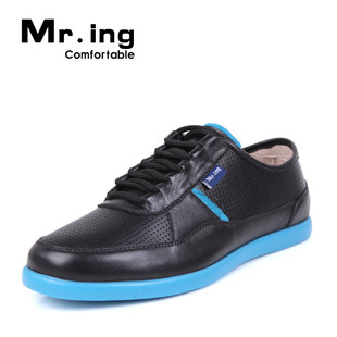 Mr.ing new fashion color comfortable daily leisure shoe leather men shoes danxie plate F1103