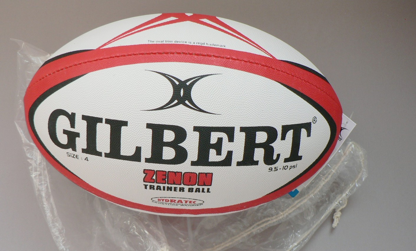 Мяч для регби Gilbert 7718001 Rugby Ball/SIZE