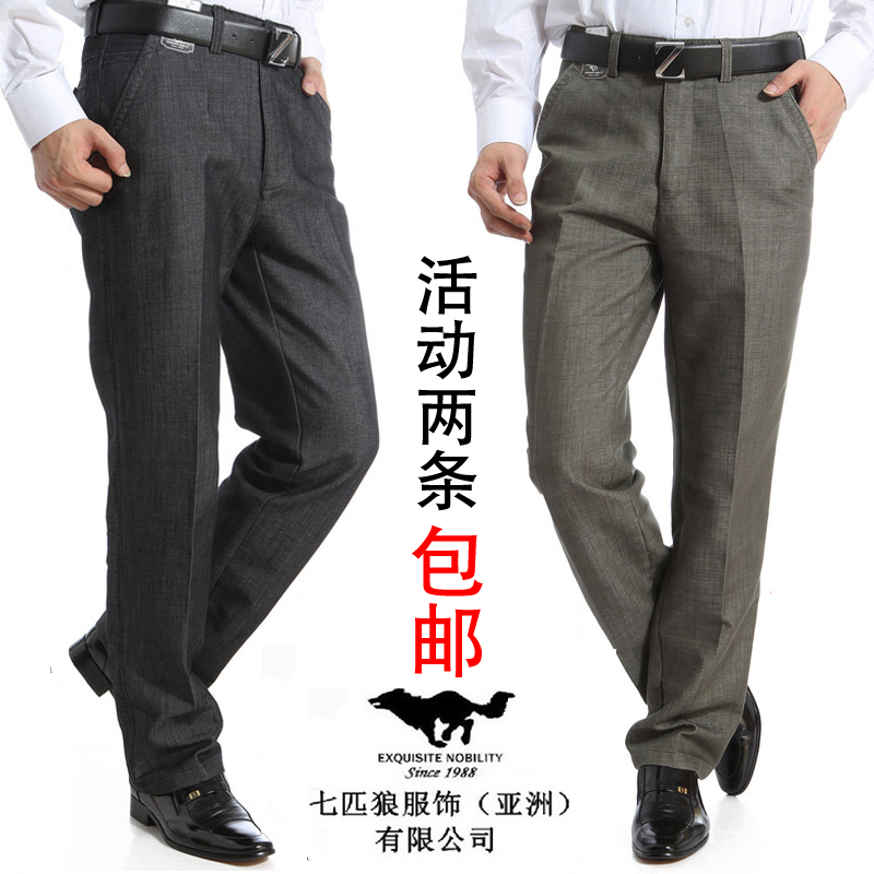two seven wolf new fall casual trousers business casual non-iron trousers for men