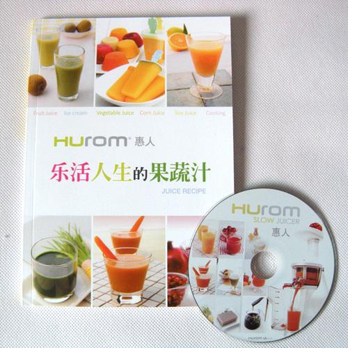 Соковыжималка The hurom  Hurom/HU-200