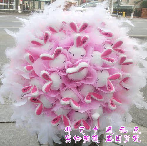 Признание творческого градации послал жена подруга жениться girlfriend девушки романтический день Святого Валентина подарок