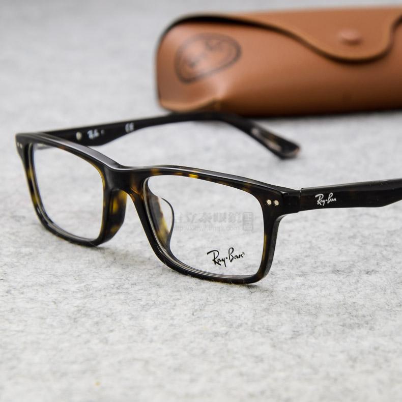 RayBan Ray-Ban glasses plate glasses frame glasses frame glasses ...