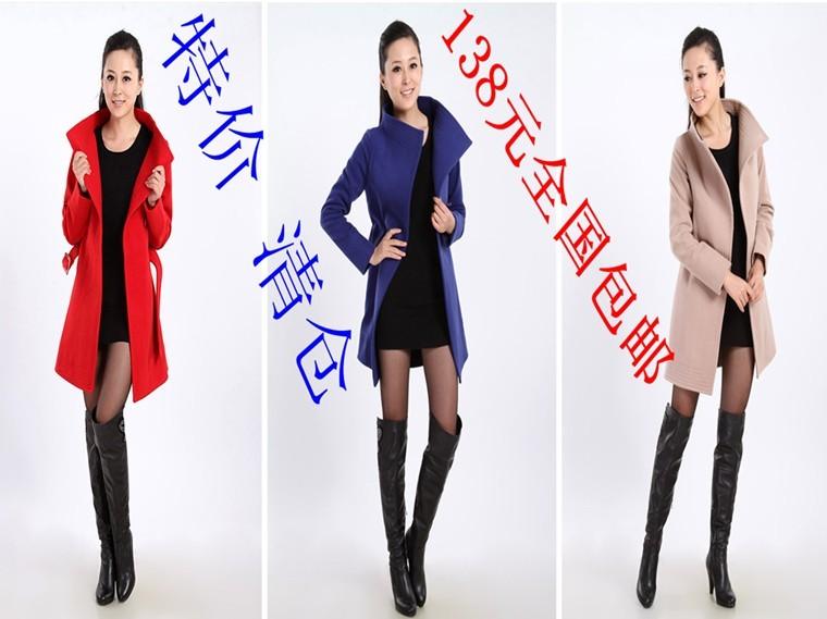 женское пальто Yu Jie Clothing 1207 2012 Зима 2012 Длинная модель (80 см<длина изделия ≤ 100 см) Yu Jie Clothing Длинный рукав Классический рукав