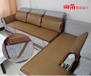 88 percent slip sofa cushion cushion mats mats thicken summer Royal rattan sofa cushion seat sofa cushions in summer cooling pad