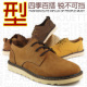 Waves of Korean casual men's shoes casual shoes men's shoes men's shoes-shoes men's shoes men's Korean  UK trend of Korean 07