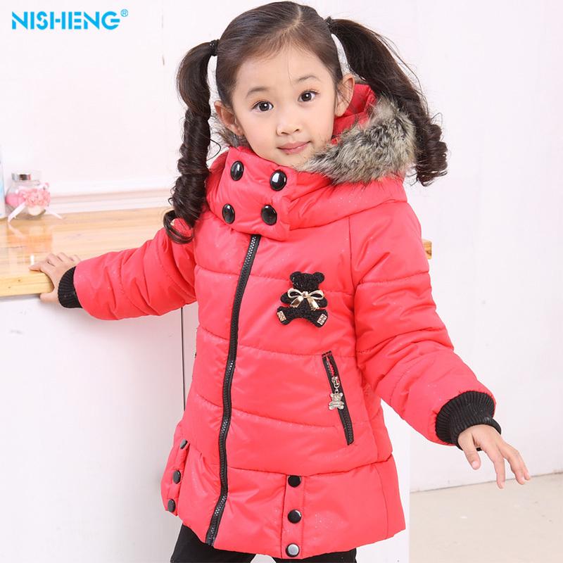 Купить Дитячу Зимову Куртку Для Дівчинки