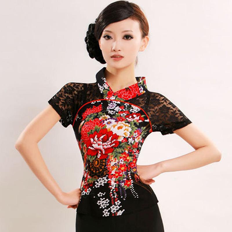 Блузки В Китайском Стиле В Спб