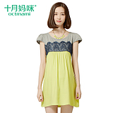 pregnant women bottoming october mummy maternity dress 2014 korean short-sleeved summer dress pregnant lactating skirt