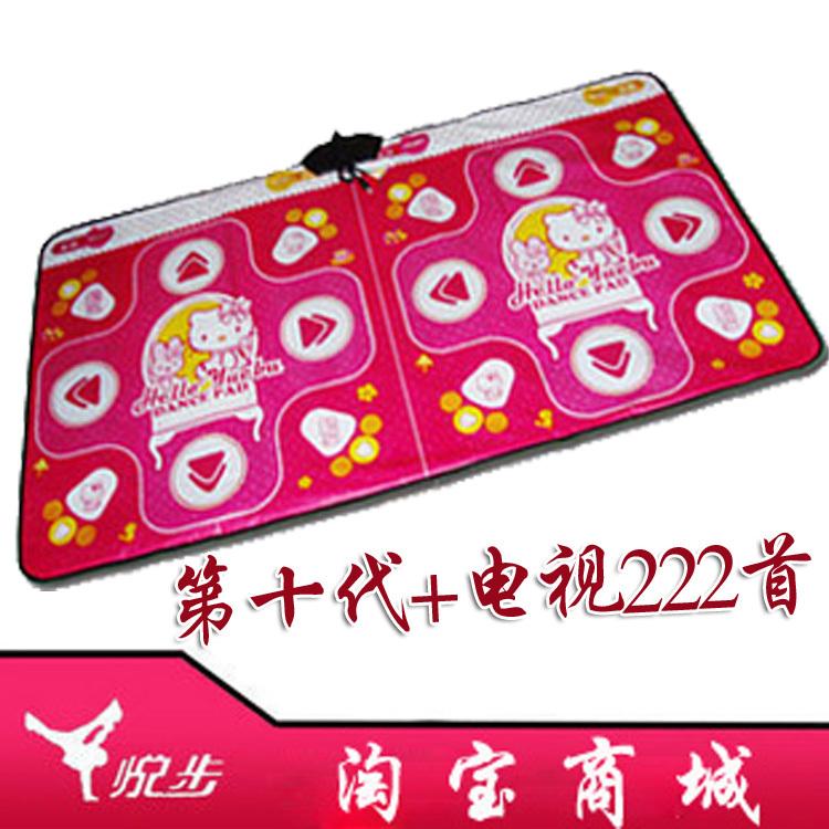 淘金币 悦步十代 中文222首高清电视电脑 两用双人跳舞毯 包邮