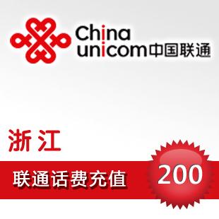 Чжэцзян Unicom пополнения 200 юаней/заряда/пополнения пополнения/Unicom/молния доставки
