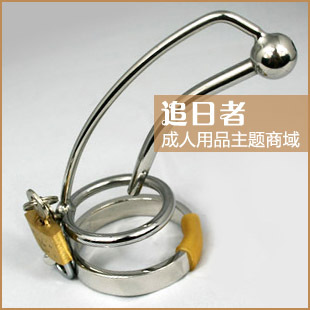 Stainless steel locking chastity device A085 (mens stainless steel CB chastity belt)