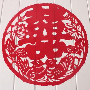 圆形镂空鸳鸯不干胶喜字/窗贴喜字/结婚装饰新房必备 E56