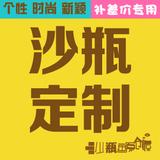 T1nfxufqnexxxxxxxx_!!0-item_pic.jpg_160x160