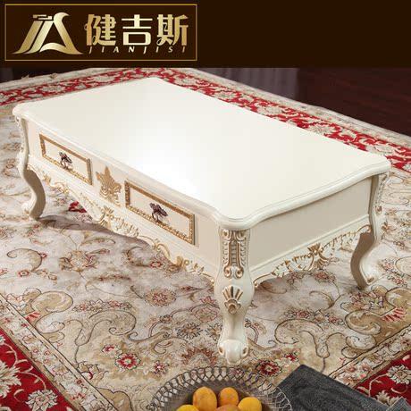 健吉斯家具 欧式雕花沙发茶几 简约实木茶几 法式古典长茶几商品大图