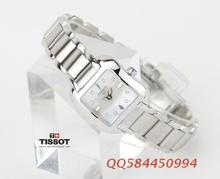 Special Tissot T02.1.285.54 quartz watch the waves mother of pearl dial