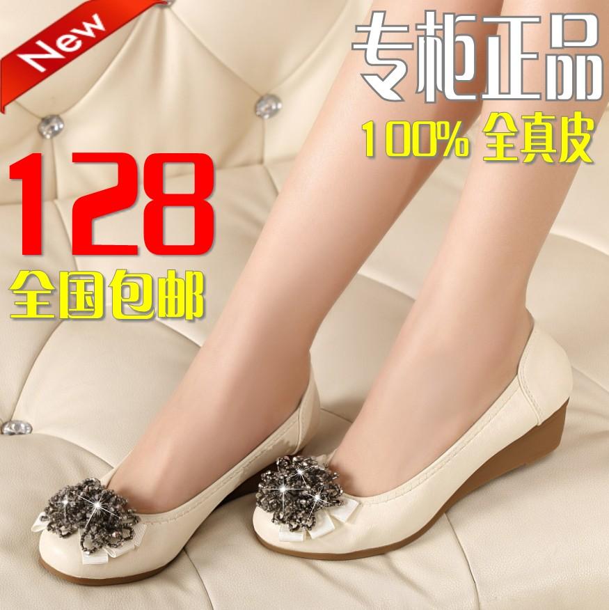 туфли Счетчики аутентичные Весна 2014 Новая обувь женская обувь кожа полуботинки с клиньями в матери обувь работы