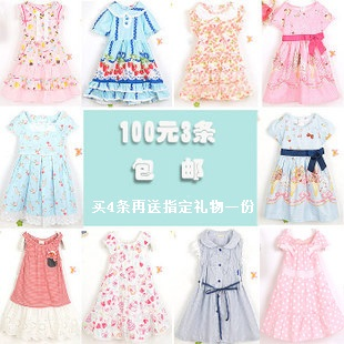 Other cotton short-sleeved dress children's dress