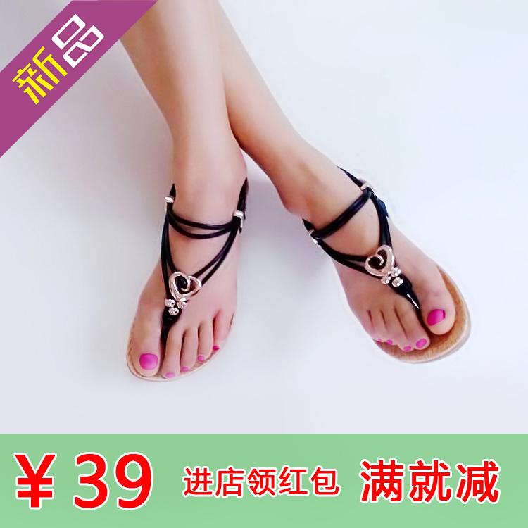 2014夏季最新款女式夹趾平跟厚底人字拖鞋凉鞋女限时
