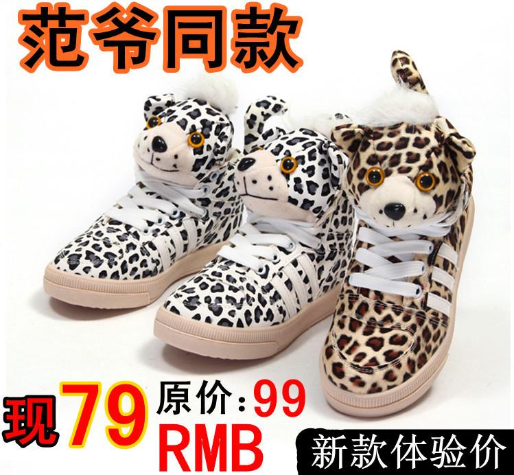 Обувь для родителей и детей Other brands 618 Плоская подошва Шнурок