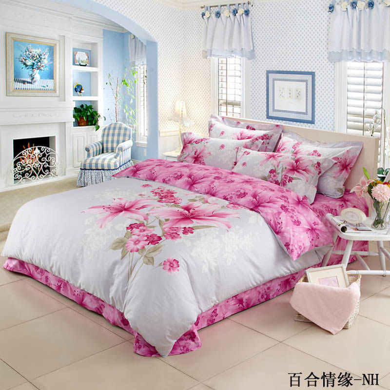 恒源祥家纺 结婚季 斜纹全棉活性印花婚庆床上用品四件套被套床品床单