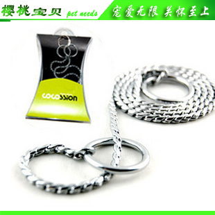 Cool game dedicated St. Taiwan high-quality large dog with a snake chain 4.5MM
