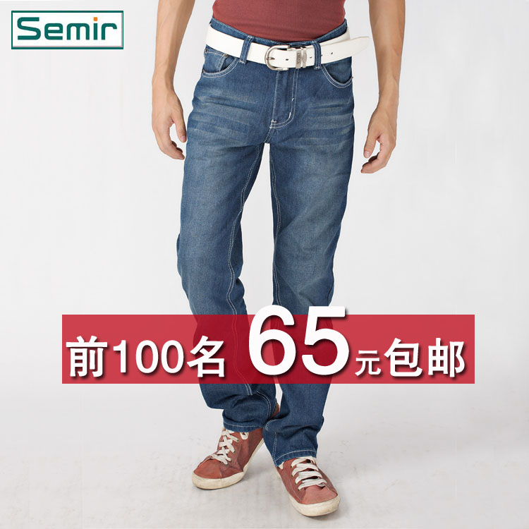 Джинсы мужские Semir Утеплённая джинсовая ткань