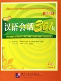 汉语会话句(下法文注释第3版)
