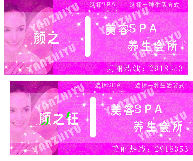 Фотография на стену 350 здравоохранения плакат панели аксессуары 1077 красоты Spa здоровья музей прайс-лист