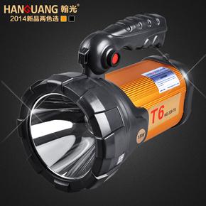 手电筒强光充电T6超氙气探照灯远程远射大手电狩猎防水15W手提灯