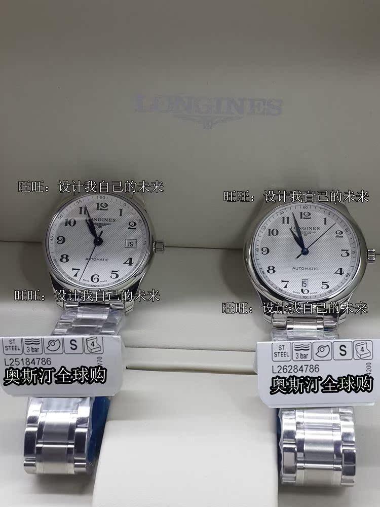 Наручные часы Swiss watch  L2.518.4.78.6/L2.628.4.78.6