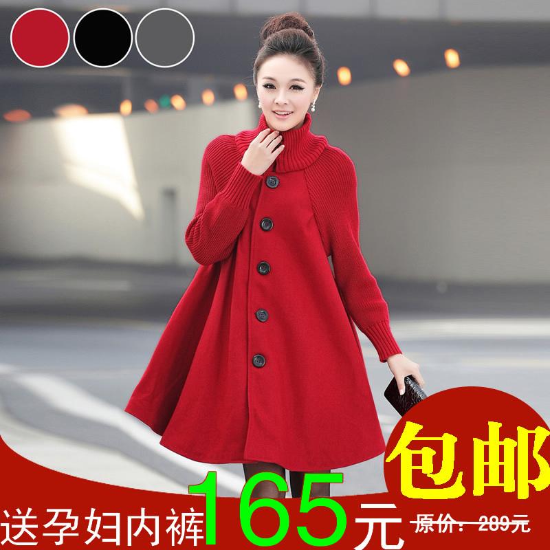 Пальто для беременных Other maternal brands 6688