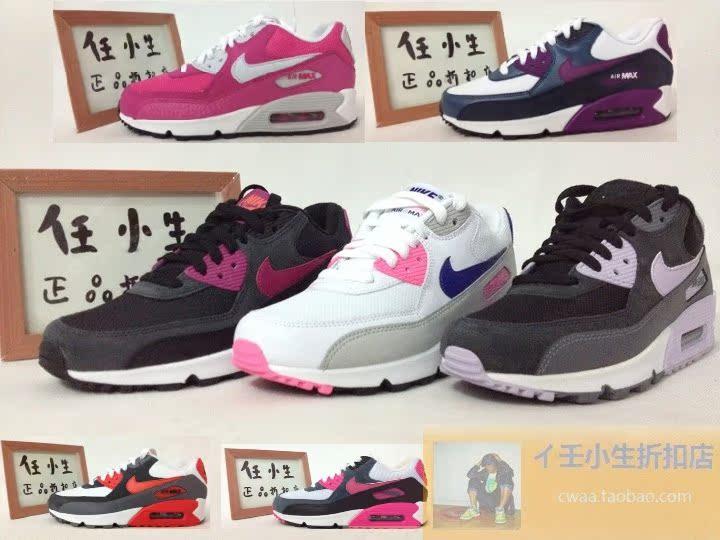 Кроссовки Nike AIR MAX 90 616730