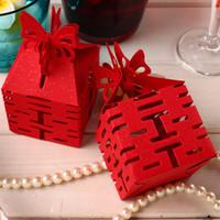 中国澳门十大博彩排行婚庆用品糖果盒红双喜个性特色镂空喜字喜糖盒10个起批