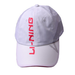 Genuine Li Ning a common baseball cap AMYE276-1