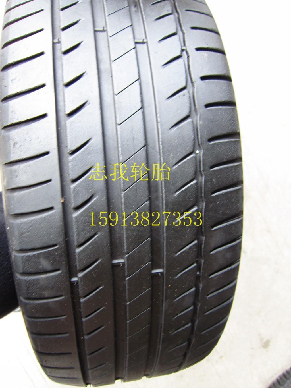 米其林轮胎225